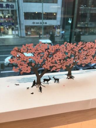 G.Itoya, Tokyo